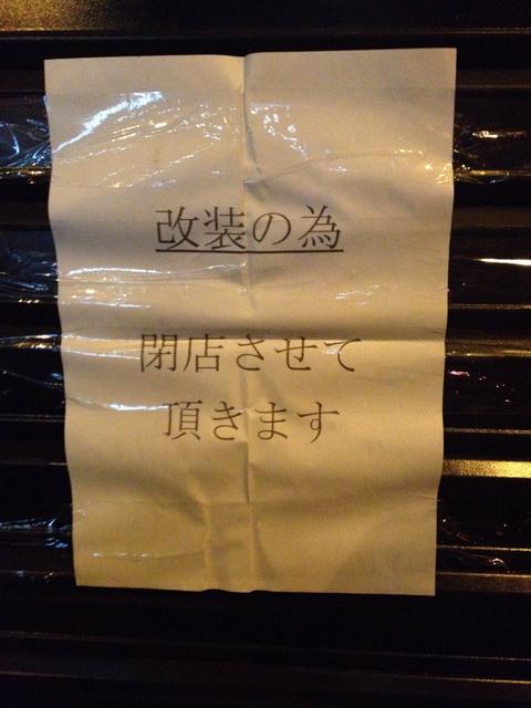0D491CF8-E41E-4C79-80A6-E0F89A52B12B.jpg