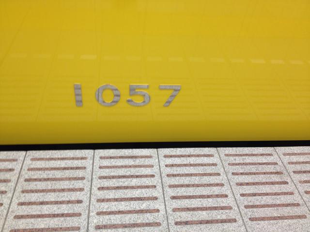 D6F9A759-DDCC-4843-A7ED-D38AA4713A26.jpg