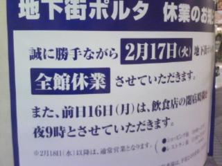 T0010374.jpg